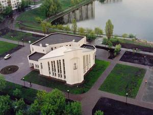 Kyiv Kirche Einweihung 1995