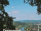 """Журнал """"Наша семья"""" выпуск 9"""