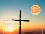 """Журнал """"Мы дети"""" выпуск 5, май 2020"""