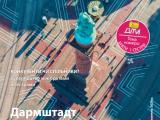 "Часопис ""Наша ciм'я"" випуск 10, жовтень 2020"