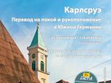 """Журнал """"Мы дети"""" выпуск 11, ноябрь 2020"""